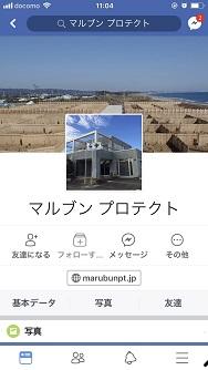 FB用.jpg